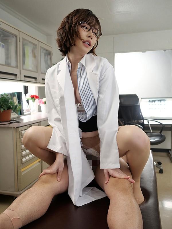 えいみ先生の診察-失敗しない精子の抜き方- 深田えいみ