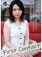 First Contact-言いなり少女がやってきた- 綾野鈴珠 ダウンロード