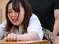 生々しいハメ撮り-対価を払えばなんでもする女- 綾野鈴珠