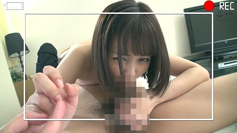 DQNに寝取られた彼女 紗藤あゆ 10枚目