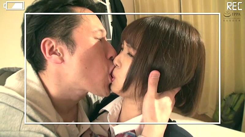 DQNに寝取られた彼女 紗藤あゆ 15枚目