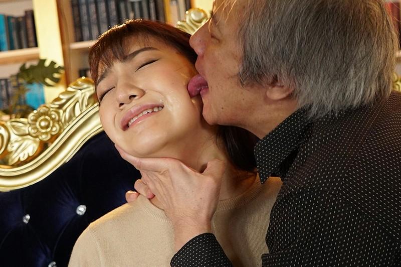 顔面リップ 全身舐められて犯●れる若妻 彩風のん2