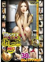 ソルトシャワー 熟若女のおしっこみせて Vol.7