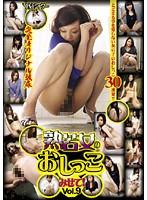 ソルトシャワー 熟若女のおしっこみせて Vol.9