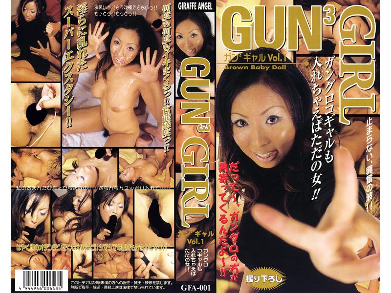 GFA-001 jav