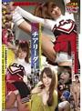 体育大学チアリーダー 第二巻(gfwn00002)