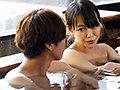 混浴風呂で二人きり…濃厚なキスで欲情した母と息子の温泉密着セックス2