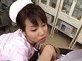 医療拷問アクメ 桜沢まひるsample34