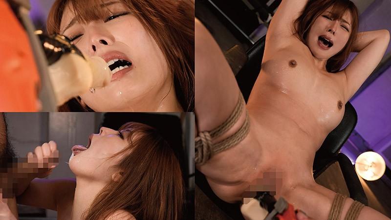 狂気拷問処刑 Episode03:無惨なり淫華悶絶の辱宴 女捜査官強烈イキ晒し処刑 新村あかり9