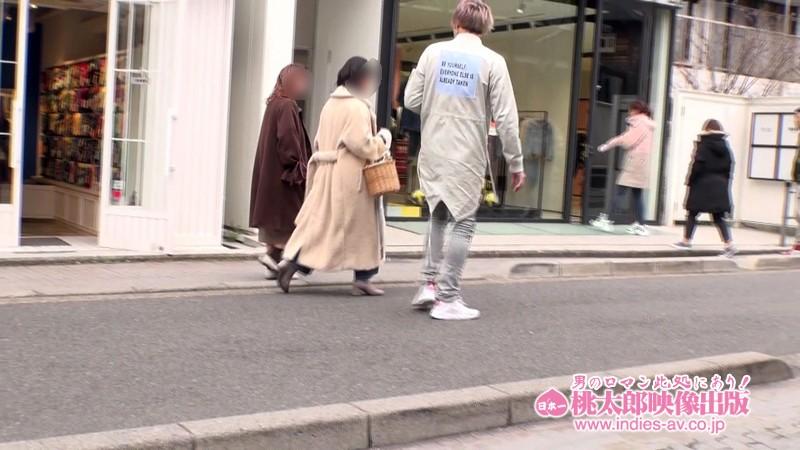 10代限定! 裏原宿で見つけたストリート現役JD素人ナンパ 1枚目