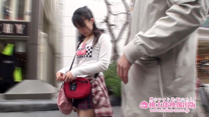 10代限定! 裏原宿で見つけたストリート現役JD素人ナンパ 14枚目
