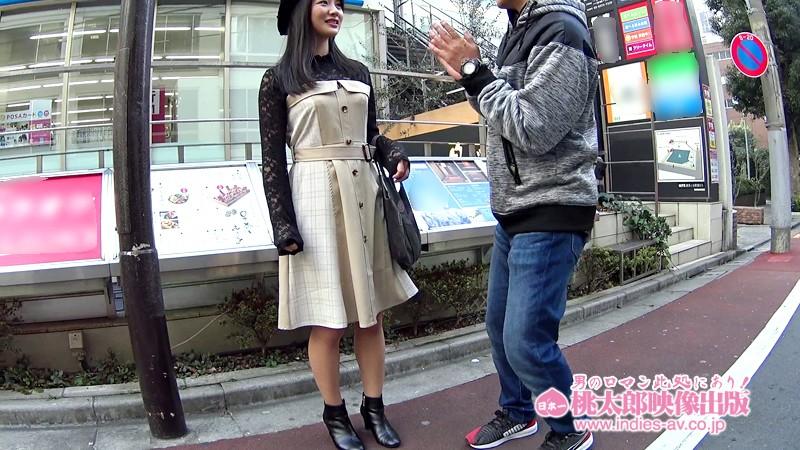 10代限定! 裏原宿で見つけたストリート現役JD素人ナンパ 9枚目