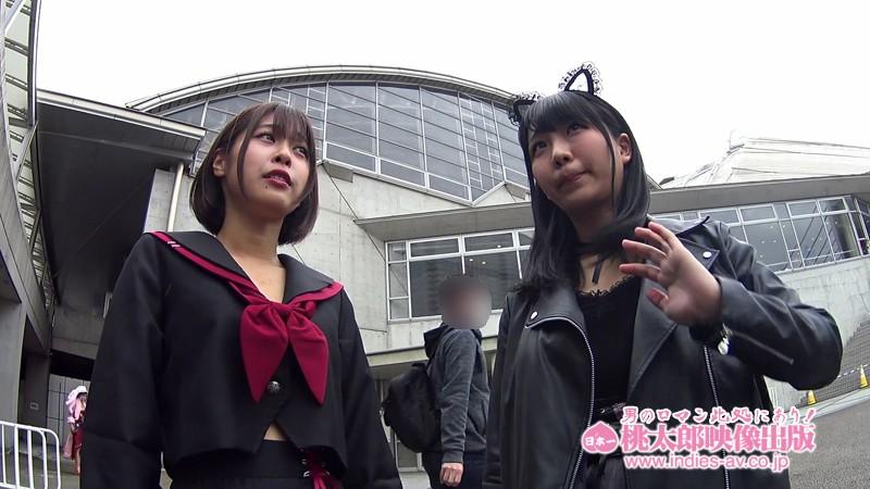 10代限定ガチナンパ! ライブイベントで見つけたS級女子はヤレる説を徹底検証! 13枚目