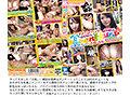 【お中元セット】10代限定!美少女ナンパ!15タイトル62時間!sample11