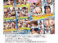 【お中元セット】10代限定!美少女ナンパ!15タイトル62時間!sample12