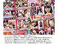 【お中元セット】10代限定!美少女ナンパ!15タイトル62時間!sample13