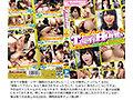 【お中元セット】10代限定!美少女ナンパ!15タイトル62時間!sample14