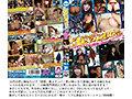 【お中元セット】10代限定!美少女ナンパ!15タイトル62時間!sample2