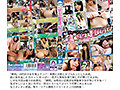 【お中元セット】10代限定!美少女ナンパ!15タイトル62時間!sample3