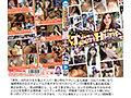 【お中元セット】10代限定!美少女ナンパ!15タイトル62時間!sample4