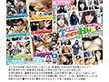 【お中元セット】10代限定!美少女ナンパ!15タイトル62時間!sample8