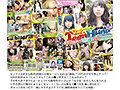 【お中元セット】10代限定!美少女ナンパ!15タイトル62時間!sample9