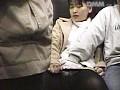痴漢伝説8 2
