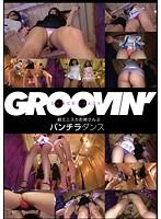 groovin' DANCE CRAZY パンチラダ・・・