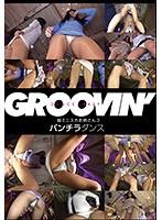 groovin' パンチラダンス 超ミニスカお姉さん3