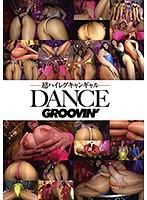 groovin' 超ハイレグキャンギャルDANCE GROO-051 ダウンロード