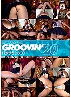 groovin' 超ミニスカ女子校生 パンチラDISCO20 ダウンロード