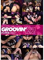 groovin' 超ミニスカ女子校生 パンチラDISCO22 ダウンロード