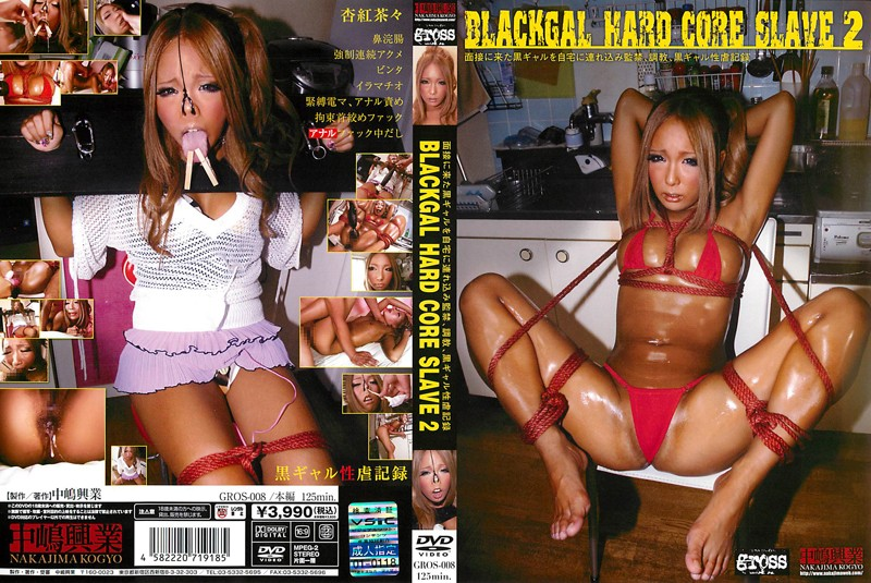 BLACKGAL HARD CORE SLAVE 2