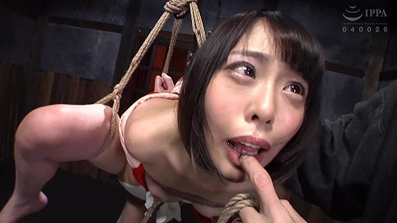 串刺し拷問 七海ゆあ キャプチャー画像 5枚目