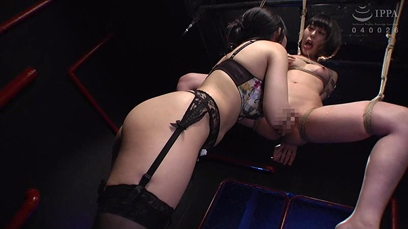 GTJ-077 Studio Dogma - S&M Lesbian Fest Unleashed - Yua Nanami, Yui Misaki big image 5
