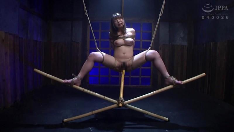 串刺し拷問 かなで自由 1枚目