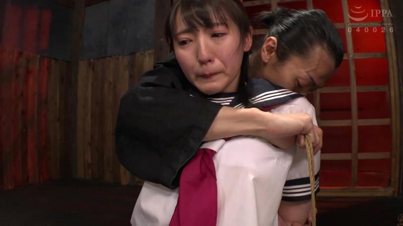 制服少女 串刺し拷問 河奈亜依 画像1