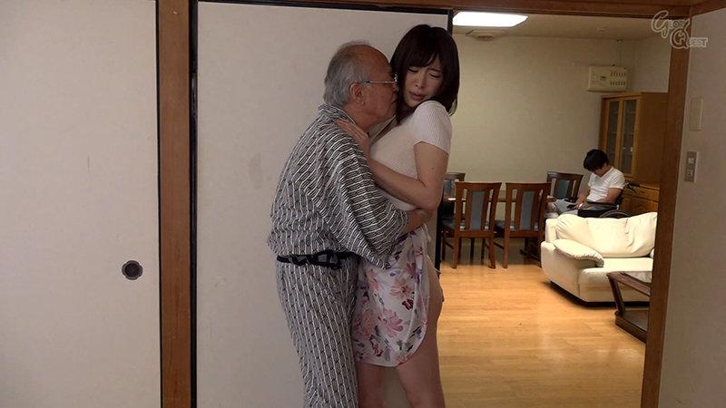 禁断介護 辻井ほのか9