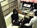 押収された万引き女への制裁記録!2sample1