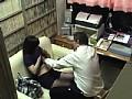 押収された万引き女への制裁記録!2sample25