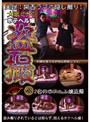 大阪ミナミ ホテヘル嬢盗撮 VOL.02