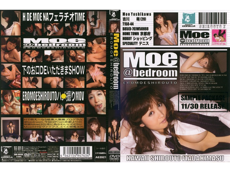 Moe@bedroom 吉川萌