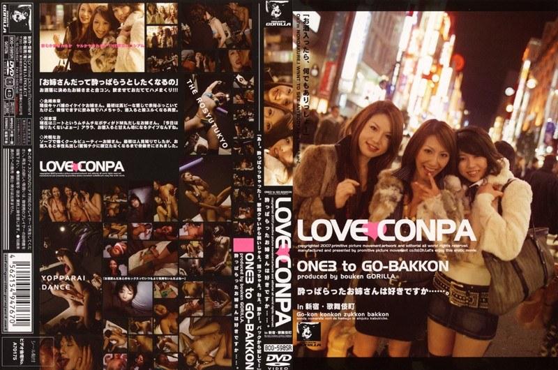(h_006bog598sr)[BOG-598] LOVE☆CONPA ダウンロード