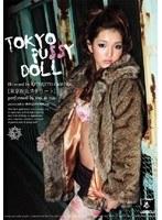 TOKYO PUSSY DOLL ダウンロード