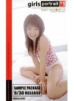 girls portrait #1 星野つぐみ ダウンロード