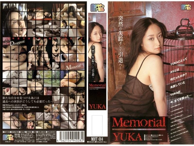 Memorial YUKA