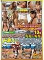ガチナンパ!真夏の湘南ド素人さんビキニギャル大量ゲット大作戦! 6