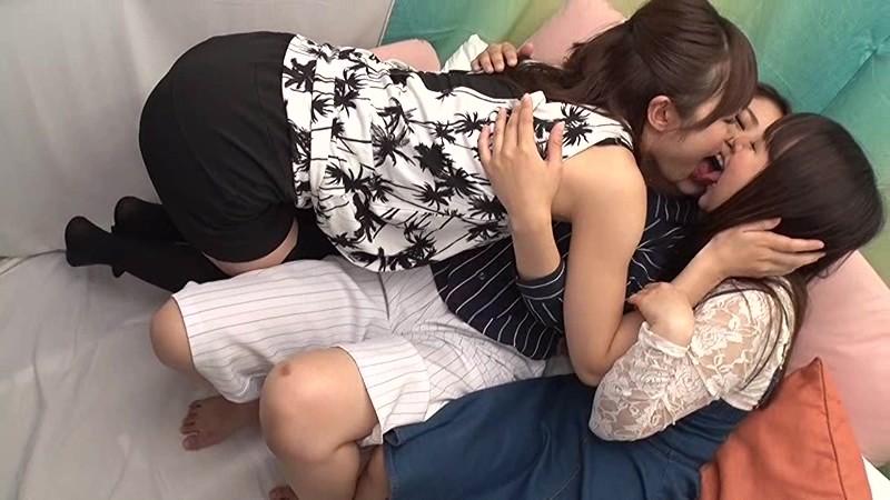 Lesbian Pussy Licking Webcam