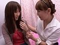 女監督ハルナの素人レズナンパ 巨乳!美乳!エロいおっぱい女...sample10