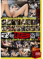 マン喫オナニー盗撮 1人でアソコをくちゅくちゅ夢中で触る素人女性